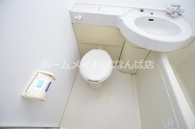【トイレ】エムズハイツ
