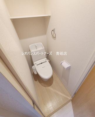 【トイレ】ヴィアロ高砂レジデンス