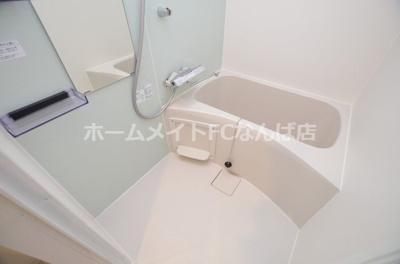 【浴室】スワンズシティ大手前レーヴェ