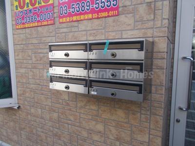 ライフピアルーチェの郵便ボックス
