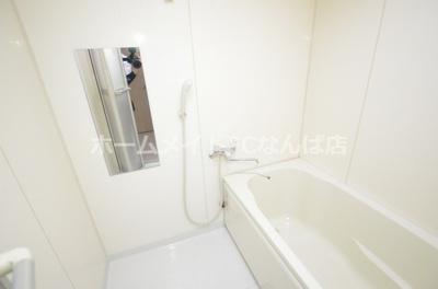 【浴室】パーク日本橋