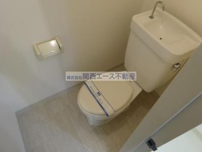 【トイレ】グランドメゾン樋口