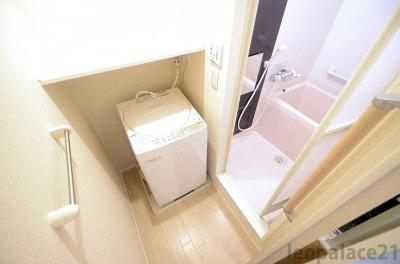 【浴室】ラ ソンリッサ