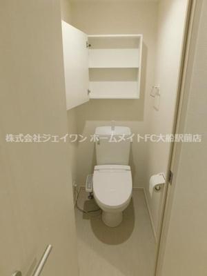 【トイレ】リブリ・大船Ⅲ