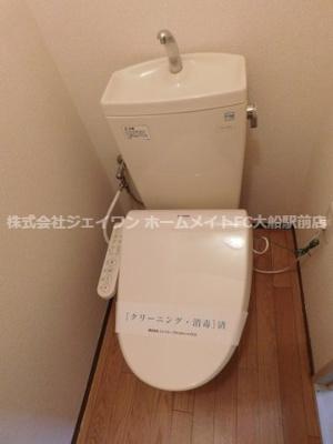 【トイレ】テラスハウス川端