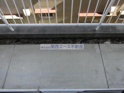 【バルコニー】サンライフ若江本町