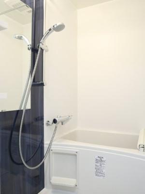 【浴室】エヌエムスワサントシス