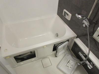 【浴室】アーバネックス同心
