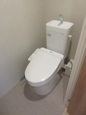 【トイレ】アーバネックス同心