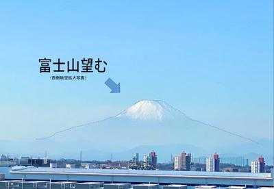 湘南を一望!高層階ならではの180度眺望のパノラマビューです。 (西側展望拡大)富士山の裾まで見れます。