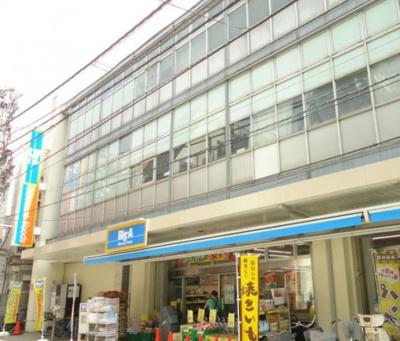 【周辺】DIPS大山熊野町