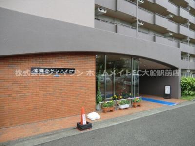 【エントランス】本郷台サンハイツ