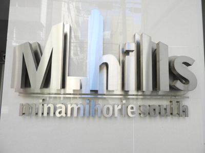 【その他】M.Hills南堀江south