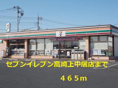 ヤオコーまで1327m