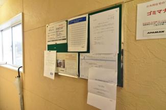 リブレア姪浜駅北の掲示板です