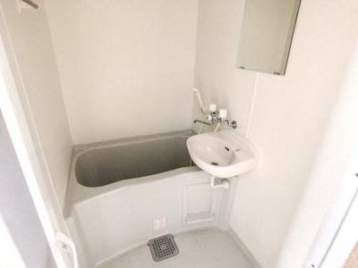 【浴室】アーバンヒルズ