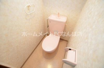 【トイレ】ヴィラージュ元町