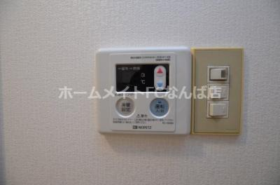 【その他】オーアール日本橋