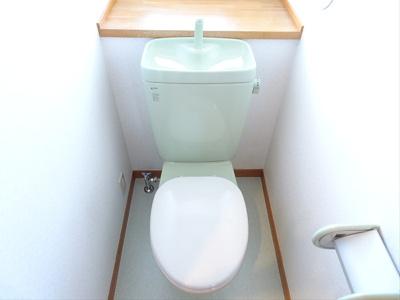 【トイレ】マツダマンション