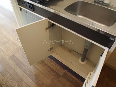 【キッチン】グランドコーポKS