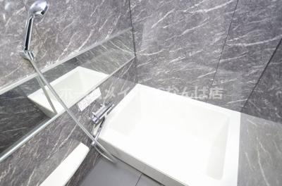 【浴室】N゜77NANBA