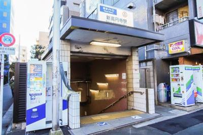 新高円寺駅です