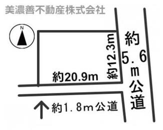 【区画図】53998 岐阜市岩崎土地