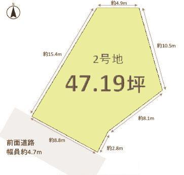 約47.19坪 完成宅地