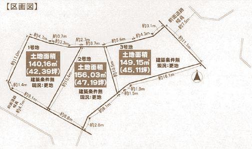 【区画図】堺市西区平岡町 売り土地
