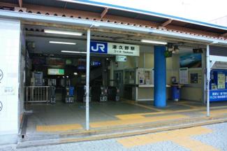 JR阪和線 津久野駅