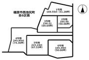 橿原市西池尻町 土地(全6区画)1号地の画像