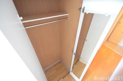 【トイレ】グリーン