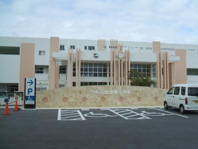 沖縄市立比屋根小学校まで333m