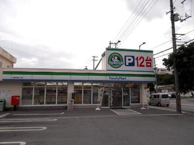 ファミリーマート沖縄与儀三丁目店まで533m
