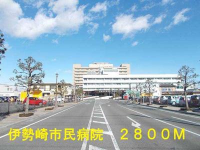 伊勢崎市民病院まで2800m