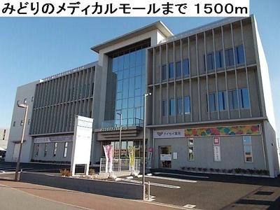 【周辺】ビラ ステージetⅡ