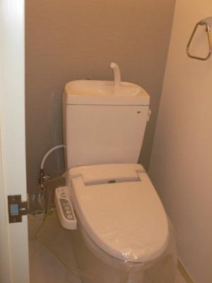 【トイレ】サンハイツ大和第2