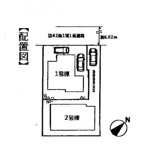 神戸市西区美賀多台4丁目 新築一戸建!