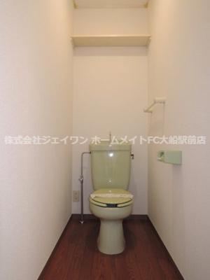 【トイレ】湘南ハイム