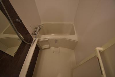 【浴室】エスリード京橋セントラル