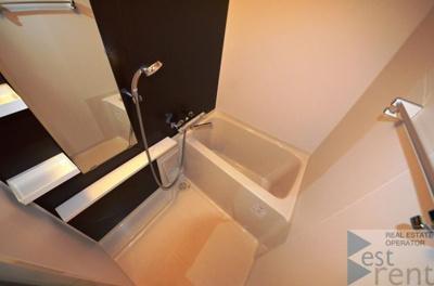 【浴室】レジュールアッシュ九条