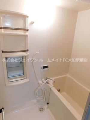 【浴室】ハイツ小山台