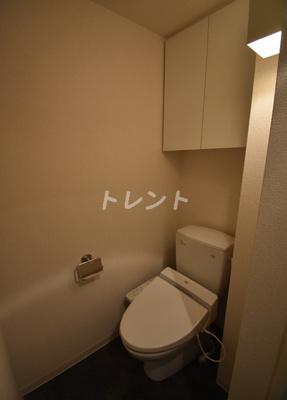 【トイレ】フレッグ三田グラート