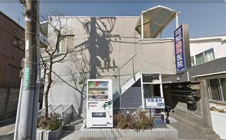 【外観】ドムス神山