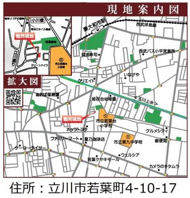 【地図】立川市若葉町4丁目 建築条件付売地 全1区画