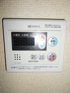 【設備】メゾニティ大西