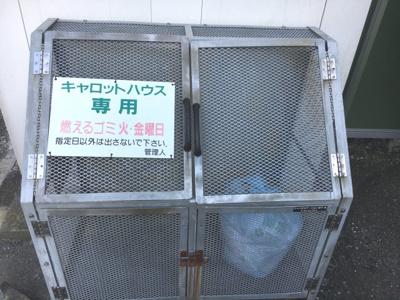 【その他共用部分】キャロットハウス