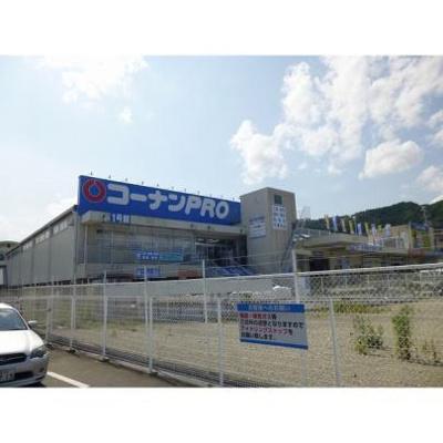 コーナンPRO箕面坊島店:422m