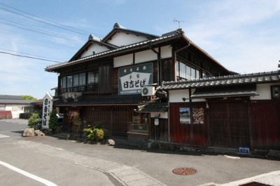 下阪本3丁目