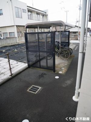 【駐車場】ハッピネスハイツ真木